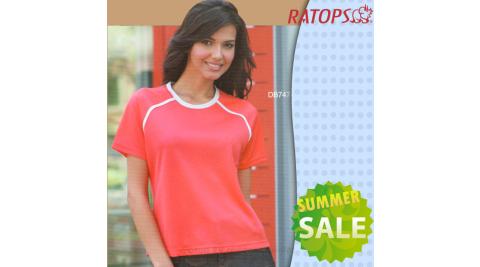 【瑞多仕-RATOPS-涼夏熱銷】女款 Coolmax 圓領短袖排汗休閒衫.T恤.排汗衣/抗UV.降溫/ DB7474 桔紅 V