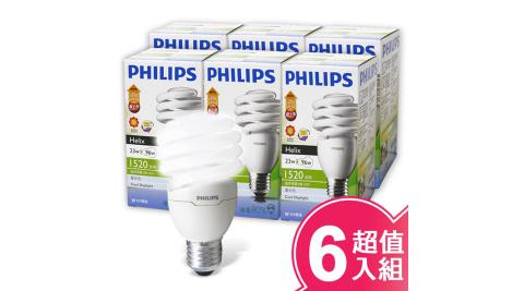 PHILIPS飛利浦 Helix 23W螺旋省電燈泡(6入組)