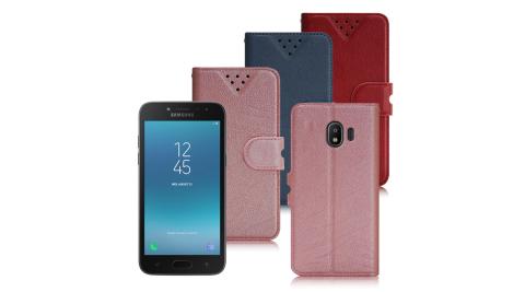 NISDA for Samsung Galaxy J2 Pro 星光閃亮支架皮套