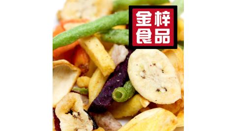 《金梓食品》綜合蔬果乾 (200g/包,共兩包)