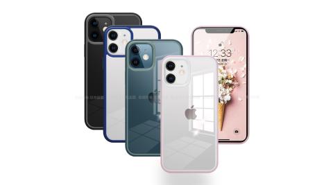 Xmart for iPhone 12 Mini 5.4吋 酷炫魅力防摔手機殼