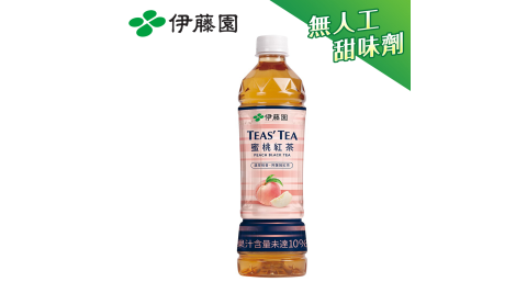 【伊藤園】TEAS'TEA 蜜桃紅茶 PET535mL (24瓶/箱)
