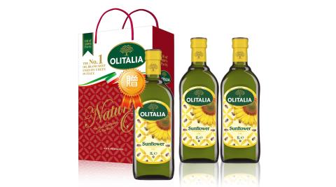 義大利頂級葵花油禮盒1組贈葵花油1000mlx1瓶