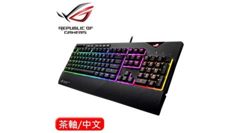 ASUS 華碩 Strix Flare RGB 機械電競鍵盤 Cherry MX  茶軸 中文