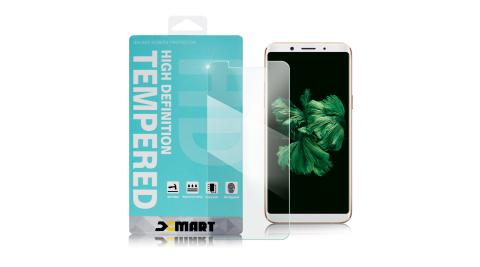 Xmart OPPO A75S 薄型 9H 玻璃保護貼