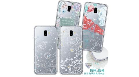 三星 Samsung Galaxy J6+ / J6 Plus 浪漫彩繪 水鑽空壓氣墊手機殼 有吊飾孔