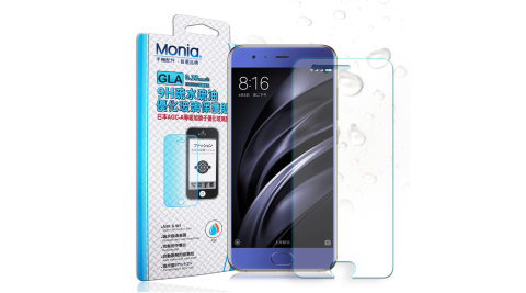 MONIA Xiaomi 小米 6 日本頂級疏水疏油9H鋼化玻璃膜 玻璃保護貼(非滿版)