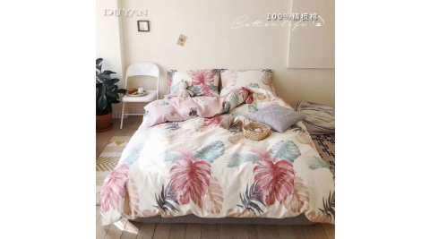 《DUYAN 竹漾》台灣製 100%精梳棉雙人加大床包三件組-晴光暖風