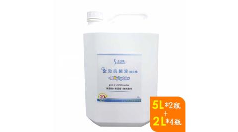 【水可靈】全效抗菌液5L*2+2L*4瓶