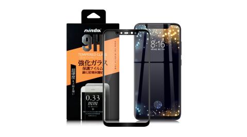 NISDA for 小米 8 滿版鋼化 0.33mm玻璃保護貼-黑