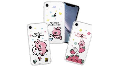 官方授權 卡娜赫拉 iPhone XR 6.1吋 透明彩繪空壓手機殼 保護殼