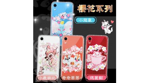 迪士尼授權 櫻花系列 iPhone XR 6.1吋 空壓防護手機殼