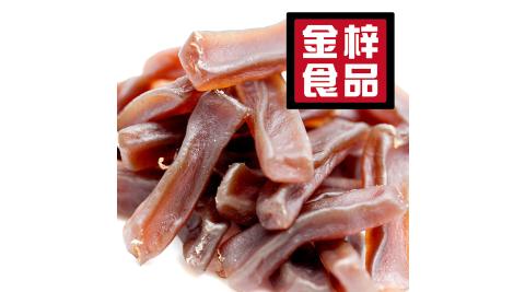 《金梓食品》五香蒟蒻乾(320g/包,單包)