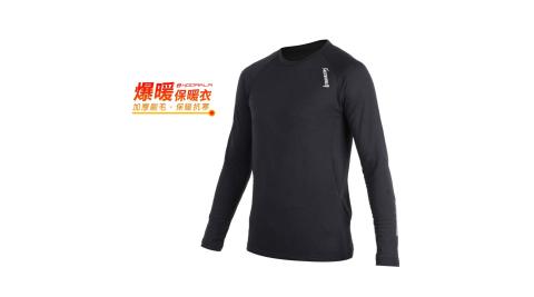 HODARLA 男爆暖長袖保暖衣-路跑 慢跑 刷毛 長袖上衣 T恤 台灣製 黑@3132805@