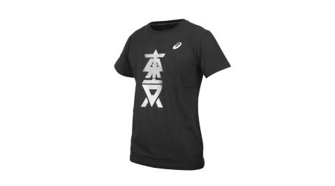 ASICS 男短袖T恤-吸濕排汗 抗UV 運動 慢跑 路跑 上衣 亞瑟士 黑白@2031B815-001@