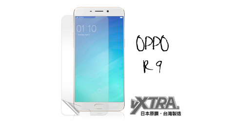 VXTRA OPPO R9 5.5吋 高透光亮面耐磨保護貼
