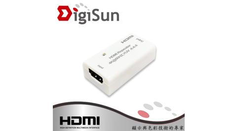 DigiSun EH101 HDMI 2.0 訊號延長中繼器