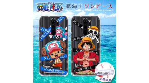 東映授權正版 航海王 紅米Redmi Note 8 Pro 透明空壓手機殼 有吊飾孔