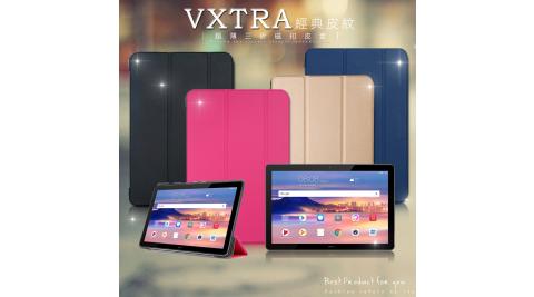 VXTRA 華為 Huawei MediaPad T5 10.1吋 經典皮紋三折保護套 平板皮套