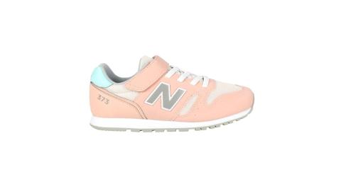NEWBALANCE 女中童休閒運動鞋-WIDE-373系列 N字鞋 NB 粉橘灰藍@YV373CP2@