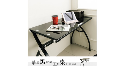 【dayneeds】慕尼黑8mm強化玻璃電腦桌【無鍵盤架】