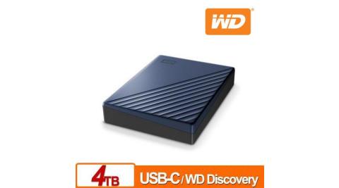 WD 威騰 My Passport Ultra 4TB(星曜藍) 2.5吋USB-C行動硬碟