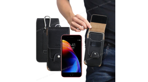 City Boss 潮流紳士級 for iPhone 12 / iPhone 12 Pro 可插卡腰掛皮套-送掛勾
