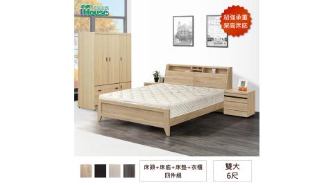IHouse-長島 插座床頭、田園風床底、日式護脊硬床、4X6尺簡約衣櫃 四件組 雙大6尺