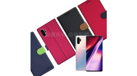 【台灣製造】FOCUS for 三星 Samsung Galaxy Note 10+ 蜜糖繽紛支架皮套