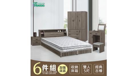 IHouse-群馬 和風收納房間6件組(床頭箱+床墊+六分床底+邊櫃+4x7衣櫃+化妝台含椅)-雙人5尺