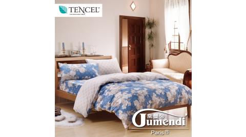 原售$2480↘【喬曼帝Jumendi-浪漫玫香】法式時尚天絲雙人四件式被套床包組