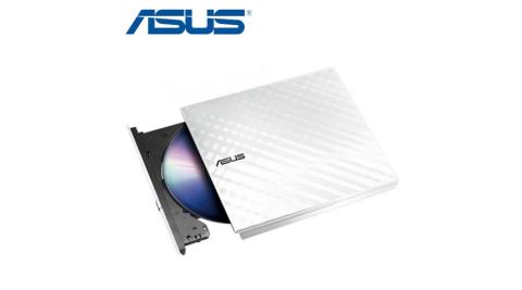 【華碩 ASUS 】 SDRW-08D2S-U 外接DVD燒錄機 白