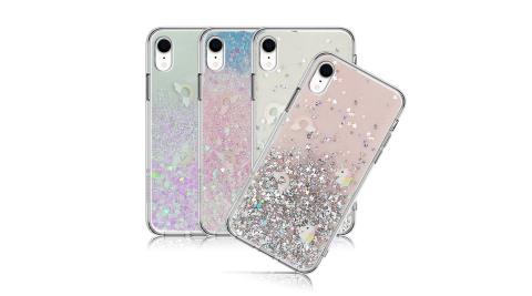 XLME for iPhone XR 6.1吋 經典獨角獸防摔軍規手機殼-粉糖甜星