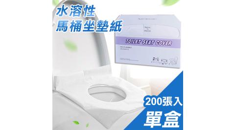 【WIDE VIEW】水溶性馬桶坐墊紙200張/盒(TCB-01)