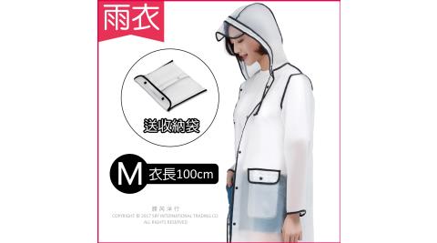 【生活良品】EVA透明黑邊雨衣-有口袋設計附贈防水收納袋(時尚風衣款男女適用)