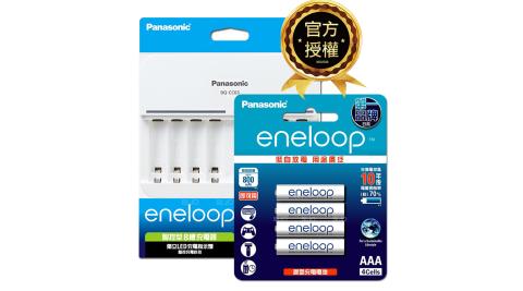 【Panasonic 國際牌】BQ-CC63 智控 8 槽電池充電器+ eneloop 鎳氫充電電池-標準款(4號4入)