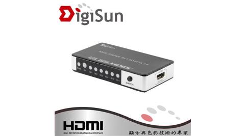 DigiSun VH751Z 4K2K HDMI / MHL 影音切換器