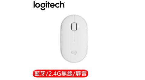 Logitech 羅技 M350 鵝卵石無線滑鼠 珍珠白