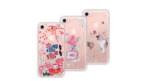 PGS iPhone 8 / iPhone 7 4.7吋 i7 i8 水鑽空壓氣墊手機殼