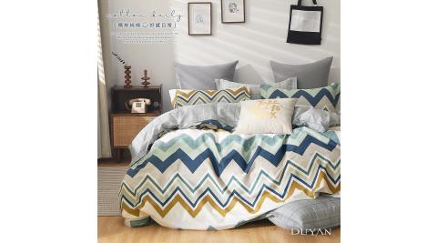 《DUYAN 竹漾》台灣製100%精梳純棉單人床包被套三件組- 吉普賽主義