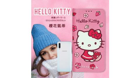 三麗鷗授權 Hello Kitty 三星 Samsung Galaxy A50 櫻花吊繩款彩繪側掀皮套