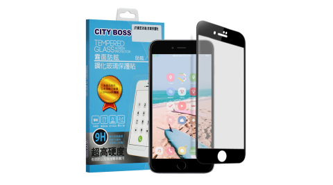 CITYBOSS for iPhone 8 Plus / 7 Plus 5.5吋 霧面防眩鋼化玻璃保護貼-黑