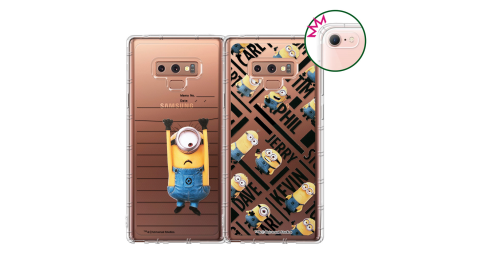 官方授權 Minions小小兵 三星 Samsung Galaxy Note9 空壓安全手機殼