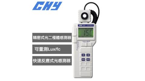 CHY 數位式照度計 CHY-331