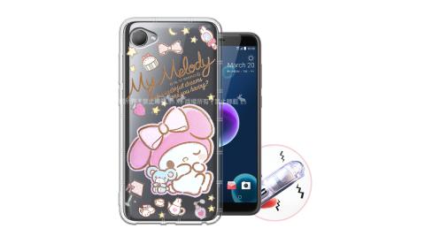 三麗鷗授權 My Melody美樂蒂 HTC Desire 12 甜蜜系列彩繪空壓殼(小老鼠)有吊飾孔