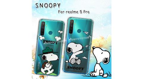 史努比/SNOOPY 正版授權 realme 5 Pro 漸層彩繪空壓氣墊手機殼