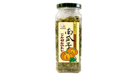 【味覺生機】特A南瓜子罐3罐(270g/罐)