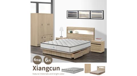 IHouse-香村 日系無印風 床頭、收納床底、獨立筒床墊、4*6開放式衣櫥四件組 雙大6尺