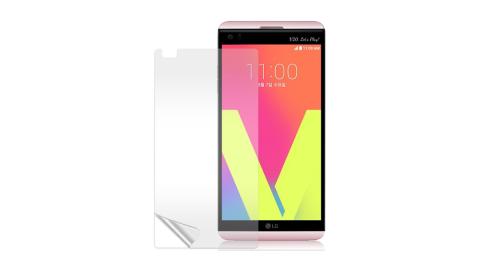 VXTRA 樂金 LG V20 5.7吋 高透光亮面耐磨保護貼 保護膜