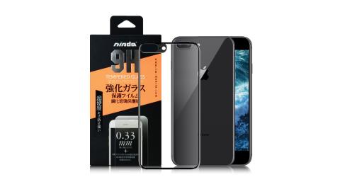 NISDA iPhone 8 Plus 5.5吋 背面滿版鋼化玻璃保護貼-黑色